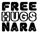 奈良 FreeHugs - フリーハグ