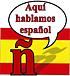スペイン語で日記!