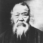 熊大文化史
