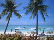 guam onward beach hotel♡