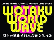 WOTAKU WORLD WAVE