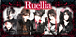 Ruellia