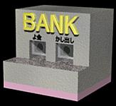 フエール銀行@ドラえもんの道具