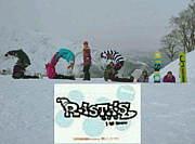 〜Rasta's〜[白銀集団]
