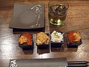 てっぺん★関西支部