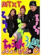 ☆目黒会☆&★横浜連合★