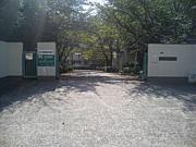 北九州市立中原小学校