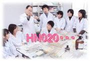 HN020・・・医療栄養学科♡