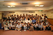 日中韓青少年友好会見活動2007