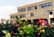 大谷地東小学校