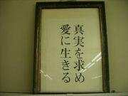 徳島県立看護専門学校 看護科