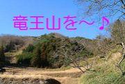 能勢町立田尻小学校