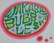 若里BUBBLE$