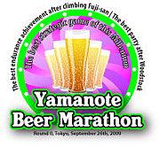 Yamanote Beer Marathon