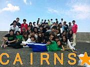 ☆CAIRNS☆19&20