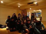09' Housers