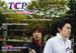 TCCPの伝説
