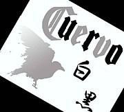 Cuervo W&B