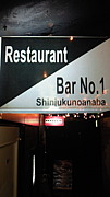 Restaurant&Bar No.1 新宿店