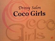 Coco Girls