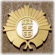 熊本市立麻生田小学校