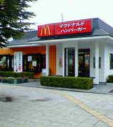 マクドナルド赤池駅前店