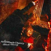 Black Cherry/Acid Black Cherry