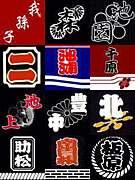 大阪(泉大津の輪)2