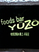 FOODS BAR YUZO