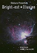 Bright-est☆Illusion  VOL.2
