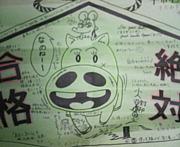 啓進〜黄金時代〜
