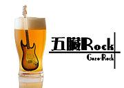 Amusement Live Event★五臓Rock