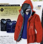 Remember Ice Nine Jacket!!