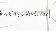 春田のarl