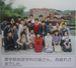 金沢大地球学科2002入学(仮)