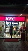KFCケンタッキー名谷店