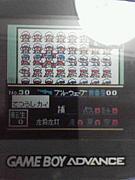 パワポケ2転生0回で最強選手!