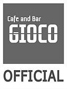 GIOCO(オフィシャル)