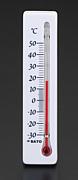 温度計付きマグネットを集めよう