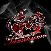 侍夢 ~Official Community~