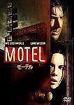 MOTEL(モーテル)