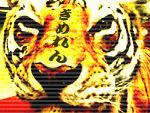 キラキラ戦隊★キメレンジャー