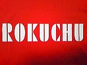 ROKUCHU
