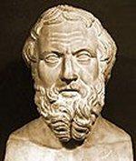 ヘロドトスの「歴史」