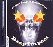 Deep Impact★