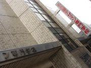 名古屋デザイン専門学校高等部