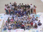 京極少年補導学生班