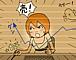 株式 経済 入門〜助け合い