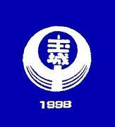 玉城中学校 ☆1998卒☆
