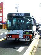 日本最長十津川くまの路線バス